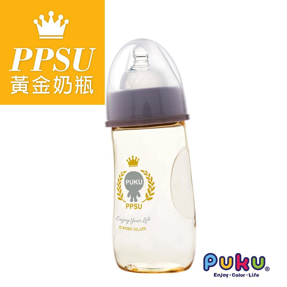 PUKU 藍色企鵝 PPSU Smile母乳實感寬口奶瓶-280ml【佳兒園婦幼館】