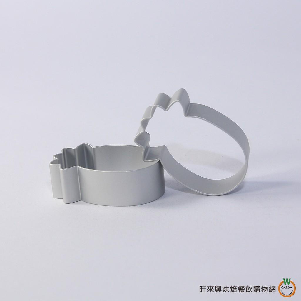 SN3543 鳳梨酥鳳梨(菠蘿)圈(陽極) / 個
