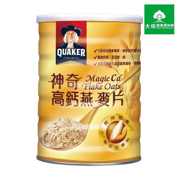 桂格 神奇高鈣大燕麥片700g 罐 大樹