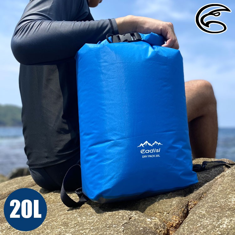 ADISI 肩背式背包防水袋 AS20038 (20L)【宇宙藍】水面上防水 泛舟 沙灘戲水 日月潭泳渡