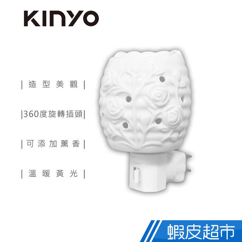 KINYO 陶瓷小夜燈 1入/2入 擺飾 裝飾 夜燈 NL-219 廠商直送 現貨