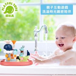 Playful Toys 頑玩具 浴室戲水遊戲 T1A (洗澡沐浴 嬰幼兒泡澡 寶寶玩水 DIY組裝)