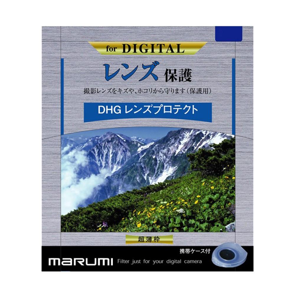 Marumi DHG Protect 49mm 52mm 55mm 58mm 62mm 多層鍍膜保護鏡 相機專家 公司貨