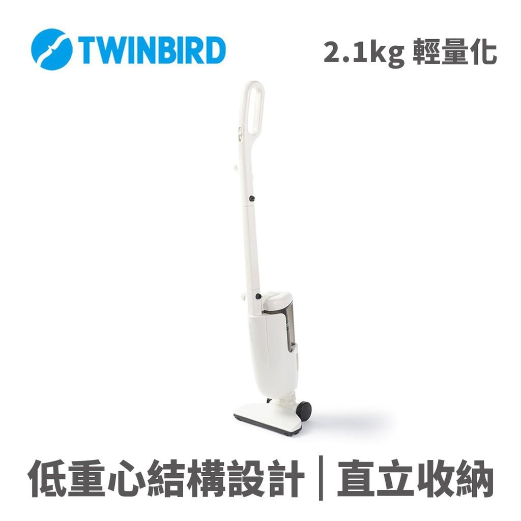 日本 TWINBIRD ASC-80TWW 強力手持直立兩用吸塵器 0.4升 0.4L 輕量設計 110V