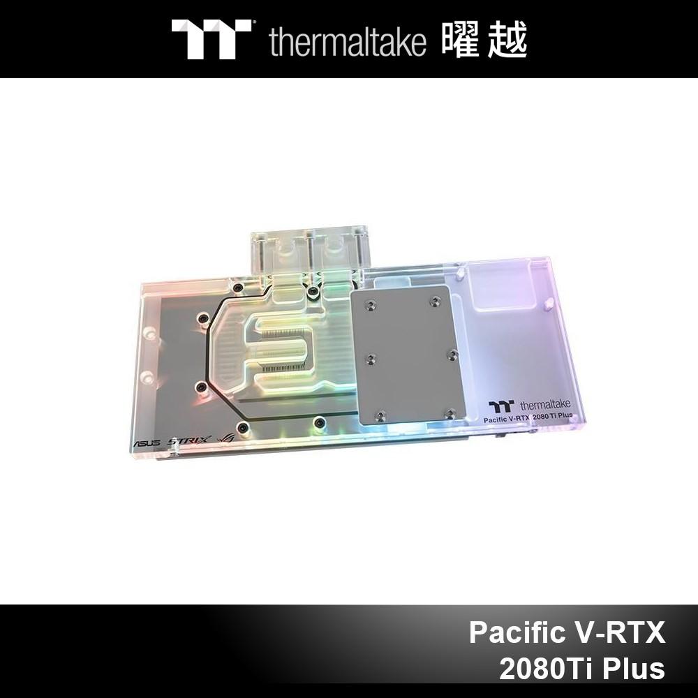 曜越 Pacific V-RTX 2080Ti Plus 顯示卡水冷頭 透明 (ASUS ROG)