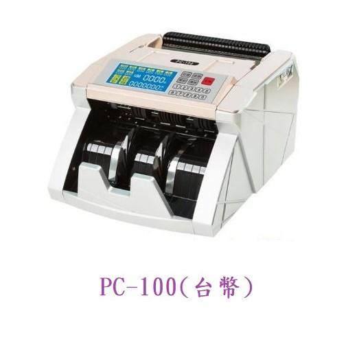 POWER CASH PC-100頂級商務型液晶數位台幣防偽點驗鈔機【可顯示鈔票面額張數/可分鈔】
