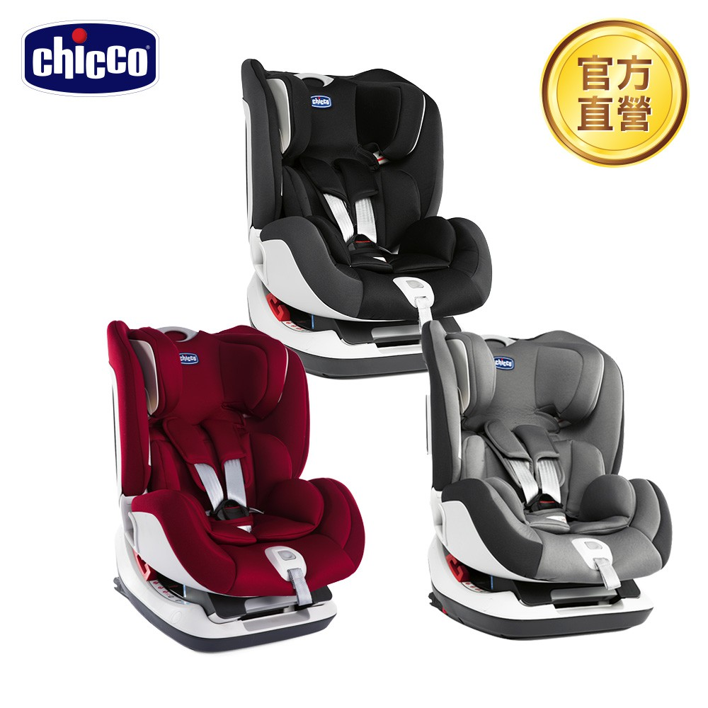 chicco-Seat up 012 Isofix安全汽座