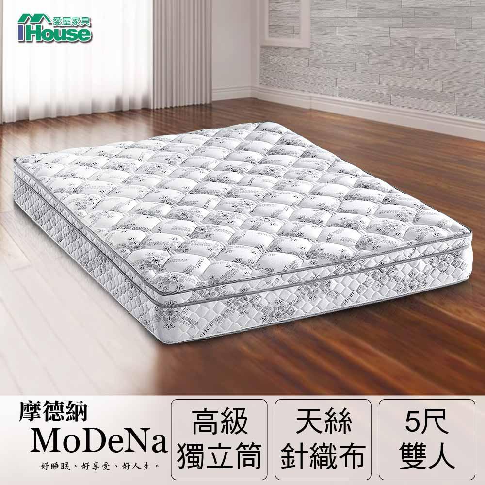 【Minerva】摩德納 科學護脊天絲高碳鋼獨立筒床墊-雙人5x6.2尺