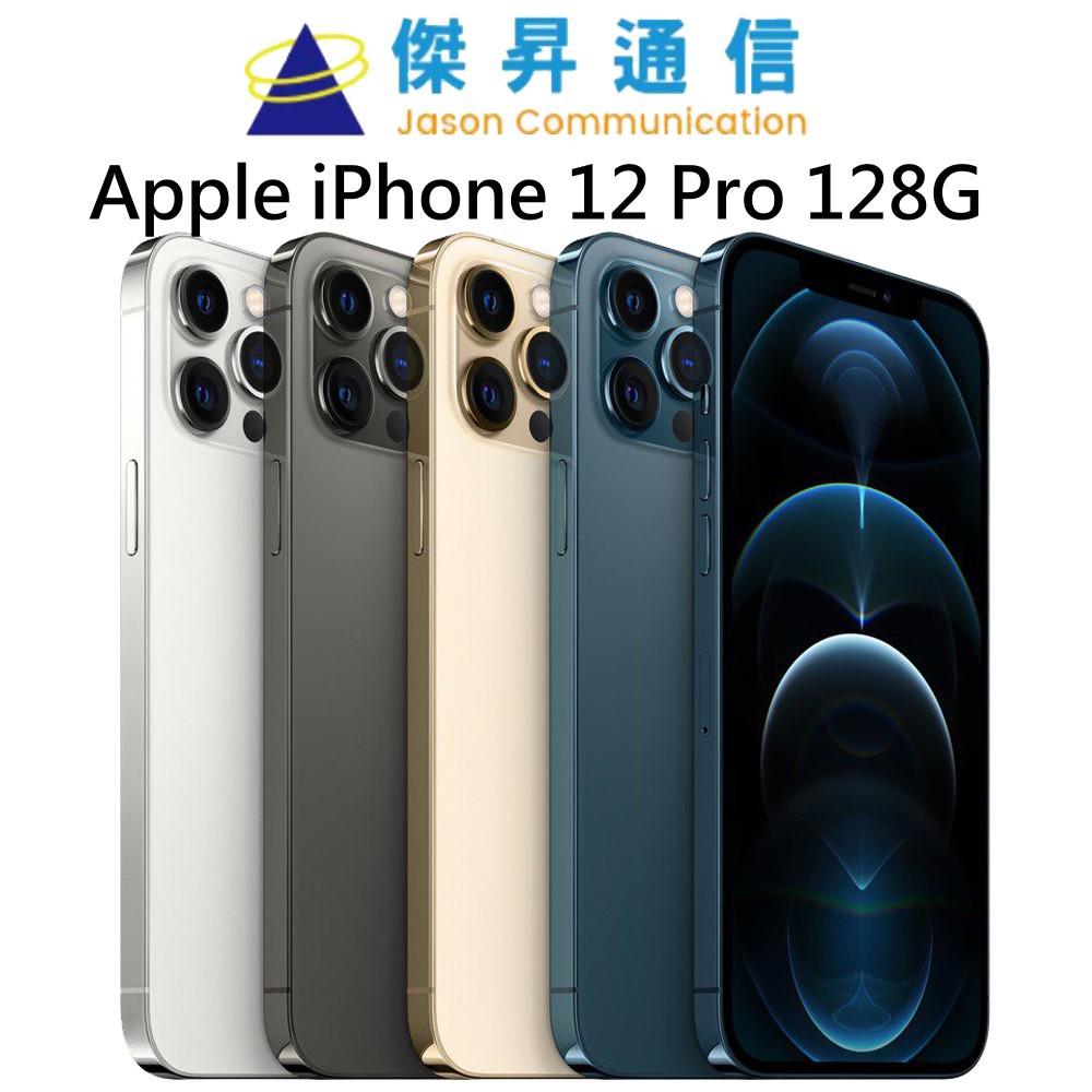 Apple iPhone 12 Pro 128G