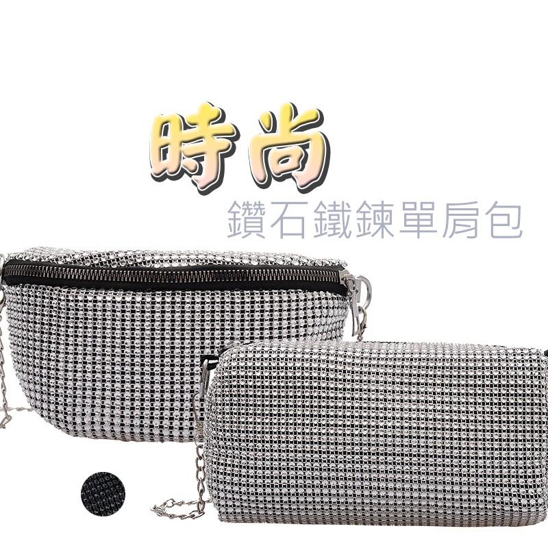 WENJIE【B245】 2021新款韓版百搭亮鑽胸包時尚單肩斜挎包腰包小方包水鑽系列
