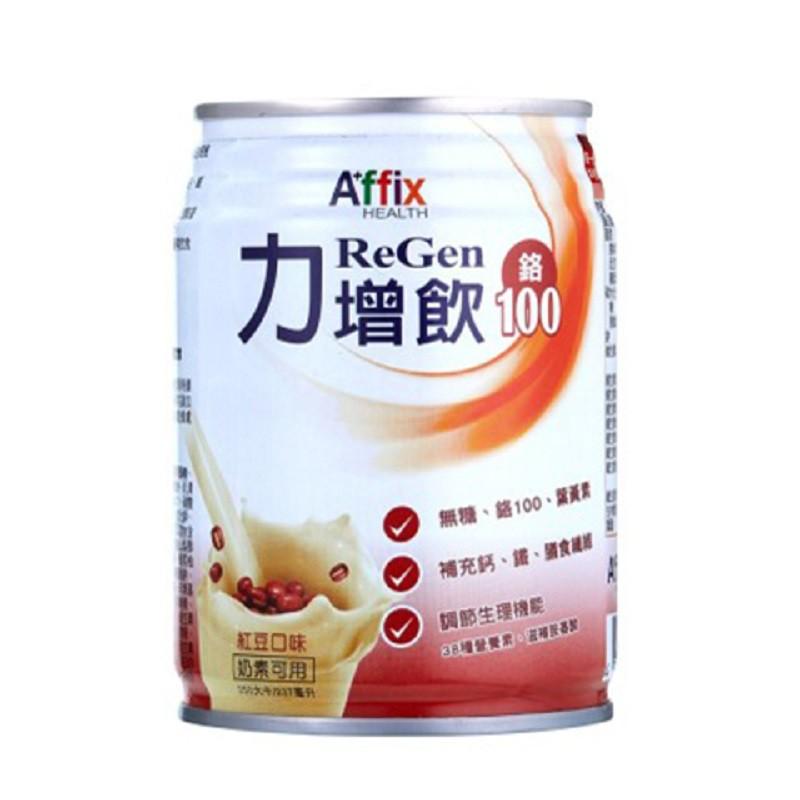 力增飲鉻100(紅豆)-237ml(單罐)【富康活力藥局】