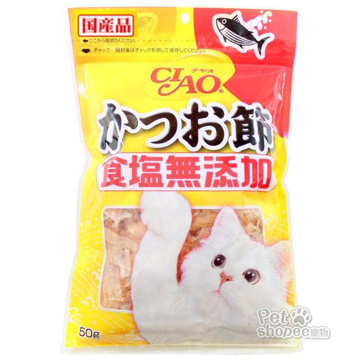 日本CIAO無鹽柴魚花 50g