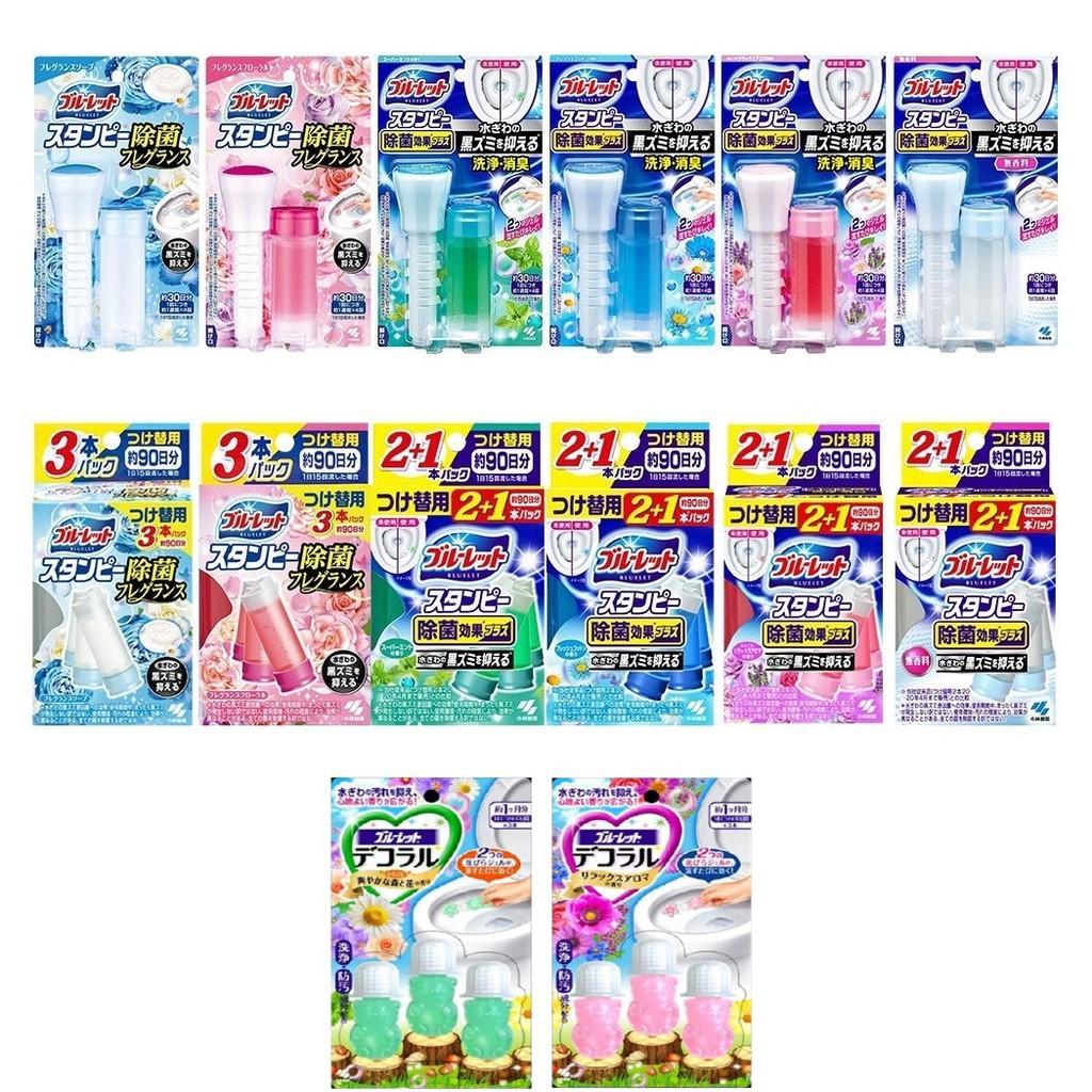 日本 小林製藥 浴廁除臭 芳香 馬桶清潔凝膠 7.5g/3入裝 潔淨凝膠 潔廁清香凍 28g一入 替換裝
