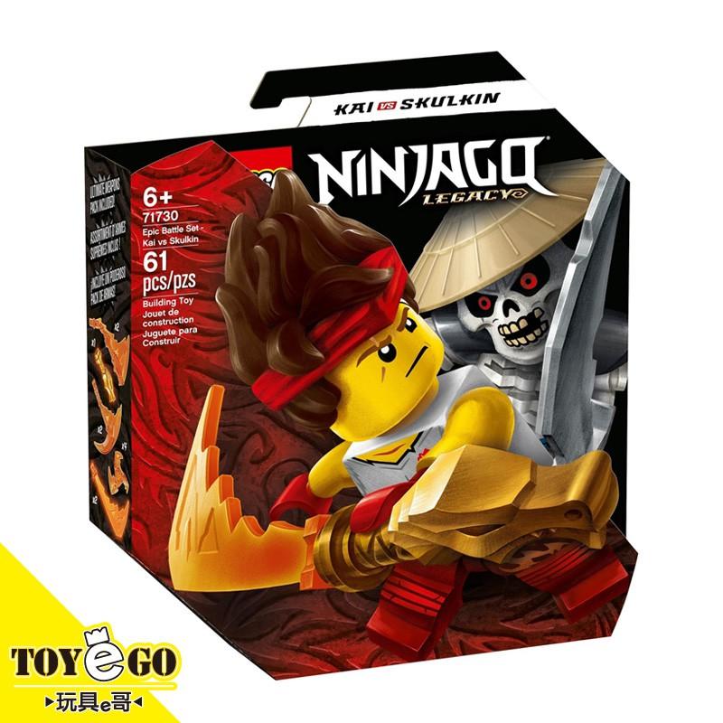 樂高LEGO NINJAGO 終極決戰組 赤地對決骷髏大軍 玩具e哥 71730