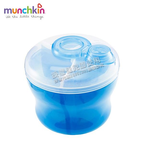 美國 munchkin 三格奶粉分裝盒-藍【佳兒園婦幼館】