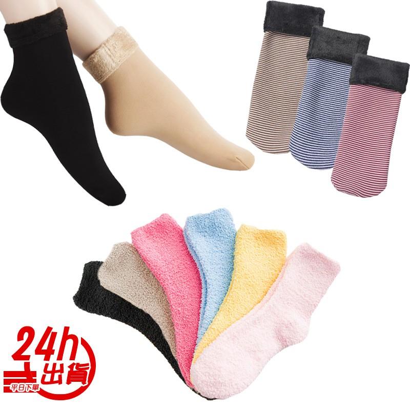 台灣出貨 現貨 雪地襪5雙入 加厚刷絨短襪 刷毛襪保暖襪 加厚毛襪 加絨長襪聖誕節禮物  人魚朵朵
