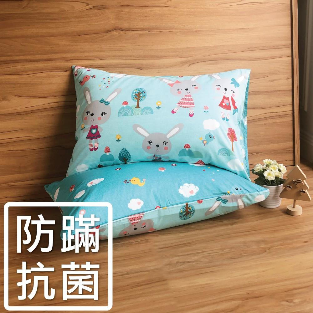 鴻宇 枕套 防蹣抗菌枕套2入 萌萌兔藍 美國棉授權品牌 台灣製
