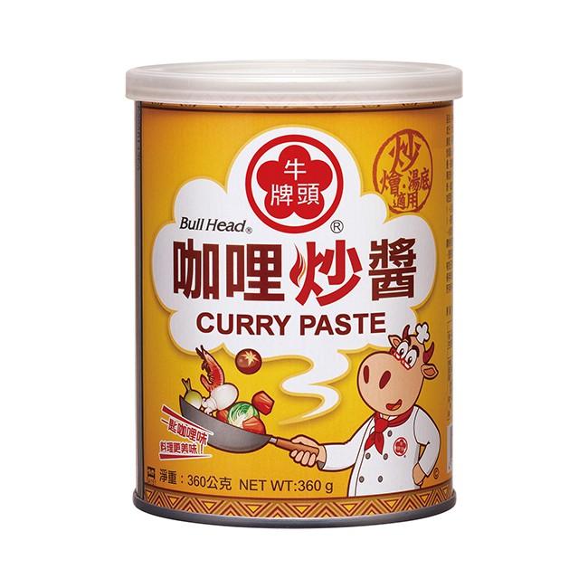 牛頭牌咖哩炒醬 360g/罐  【大潤發】