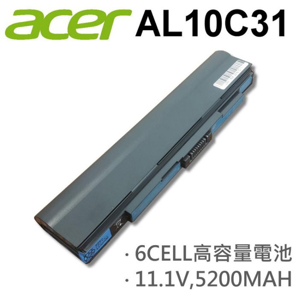 AL10C31 日系電芯 電池 GETWAY EC19C EC19C EC19C-07V ACER 宏碁
