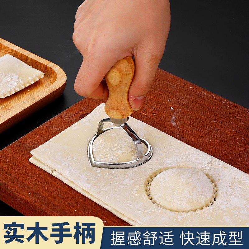 曲奇餅干模具家用按壓式壓模餃子模具DIY小餅干烤箱用具烘焙工具