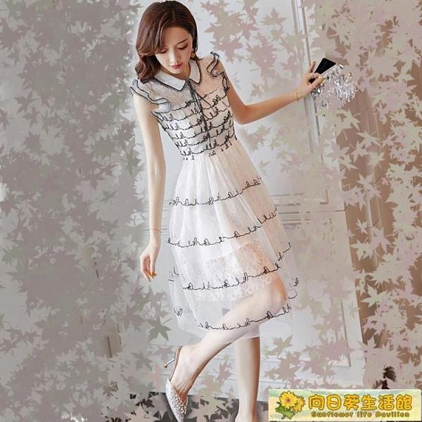 無袖洋裝 個性無袖收腰蕾絲洋裝春氣質顯瘦中長款仙女網紗裙子仙女裙 向日葵