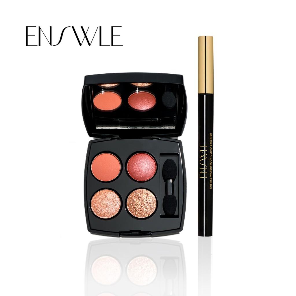 ENSWLE 四色光彩眼影盤x1+360°零死角極細眼線液x1 組合價