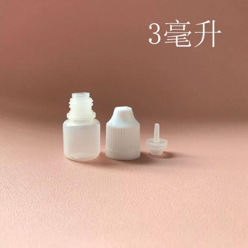 小容量塑膠空瓶小煙油瓶材質滴油瓶小樣分裝瓶 10ml 5ml  3ml 【gali嘉莉 瓶瓶罐罐館】