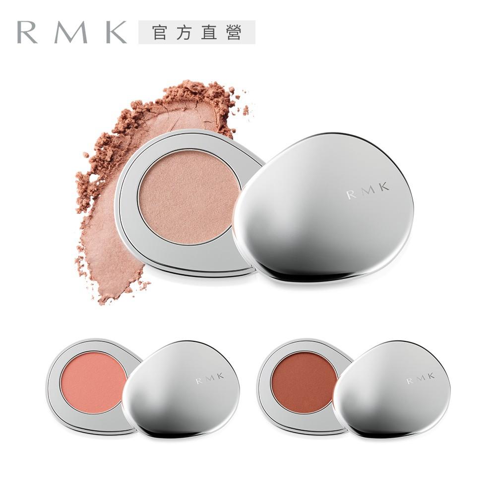 RMK 經典石采頰盒 1.2g(3色任選)
