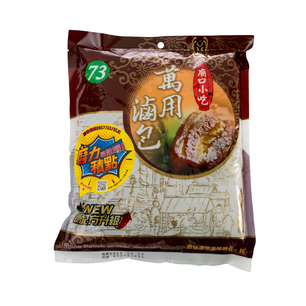 小磨坊萬用滷包(純素) 300g/包  【大潤發】