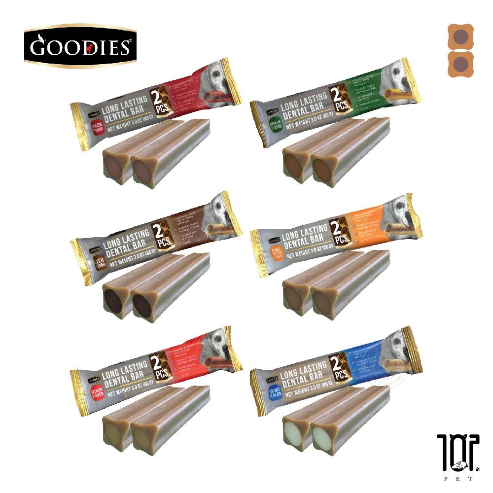固迪斯 GOODIES 無穀 耐嚼型潔牙棒 2支裝 / 3支裝 狗零食 潔牙 潔牙骨 牙齒保健 磨牙