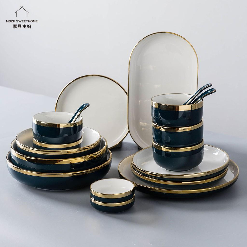 【現貨秒出】摩登主婦 玉玲珑歐式金邊餐具 墨色陶瓷餐具 家用米飯碗菜盤牛排盤碗碟