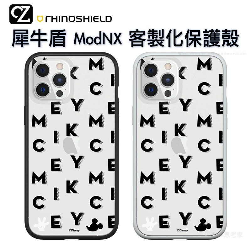 犀牛盾 米奇 Mod NX 客製化保護殼套組 iPhone 11 Pro Max i11 手機殼 黑標款米奇 思考家