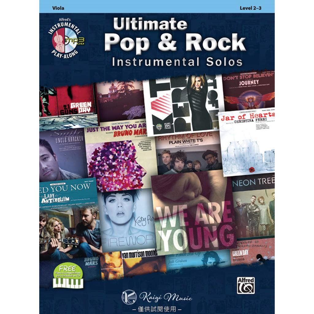 流行與搖滾樂 中提琴獨奏樂譜 第2-3級(附CD)Pop & Rock Viola【Kaiyi Music】