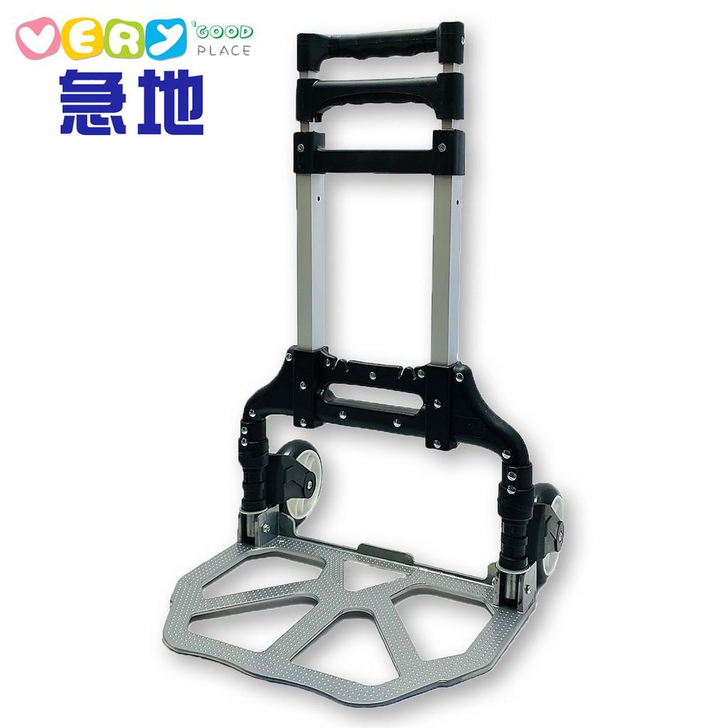TOKYU鋁合金折疊車 手推車 手拉車 TKU-001 【現貨】