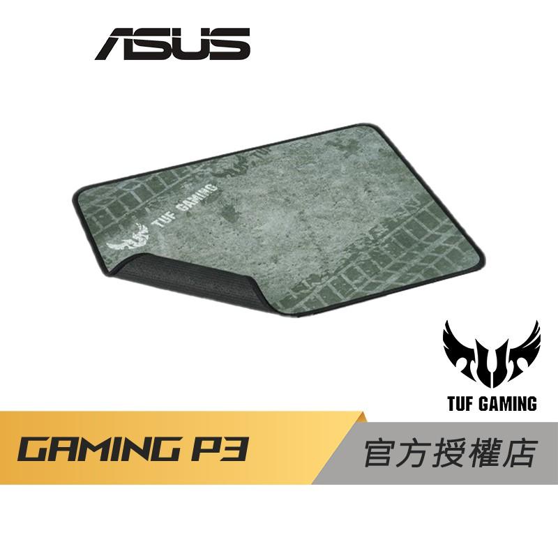 TUF GAMING P3 電競滑鼠墊 布質滑鼠墊 ASUS 華碩