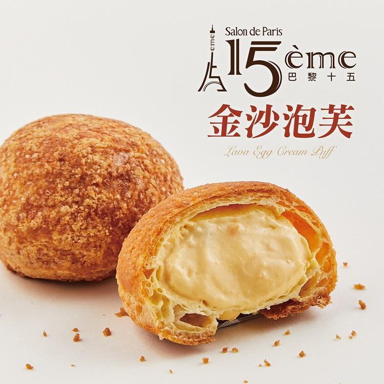 【大成食品】巴黎十五金沙泡芙(55g/入,6入/盒)x3盒 母親節蛋糕 甜點 伴手禮 法式