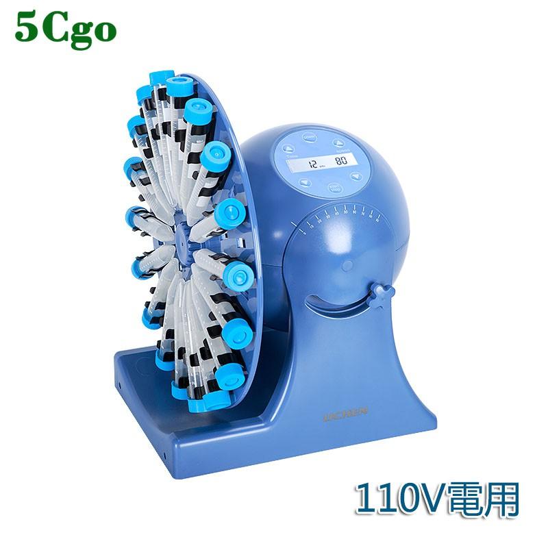5Cgo【批發】含稅 旋轉混勻儀 Mixer-OM 1 轉速可調實驗室旋渦震蕩儀混勻器 605618370871