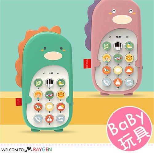 恐龍造型仿真手機電話兒童玩具 音樂 早教玩具