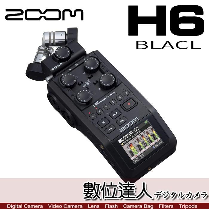 ZOOM H6 Black 公司貨 專業型錄音筆 錄音機 / 立體聲 六軌 收音 XY 數位達人