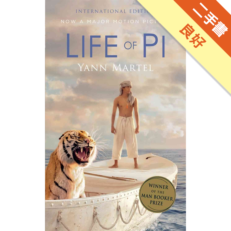 Life of Pi (Mass Market Edition)[二手書_良好]3046