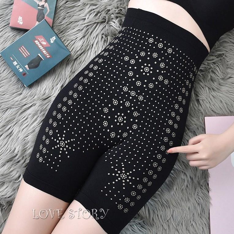高腰束腹褲 提臀透氣負氧離子瘦身燃脂束腰平口內褲NK846