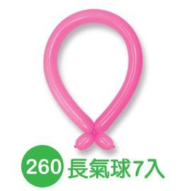 珠友 台灣製-260長氣球汽球/小包裝 (BI-03002)
