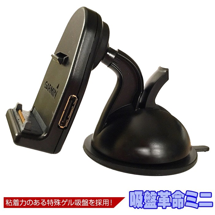 Garmin nuvi DriveSmart51 DriveSmart61 garmin51黏性吸盤車架圓球支架底座