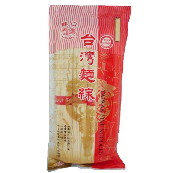 龍口台灣麵線350g