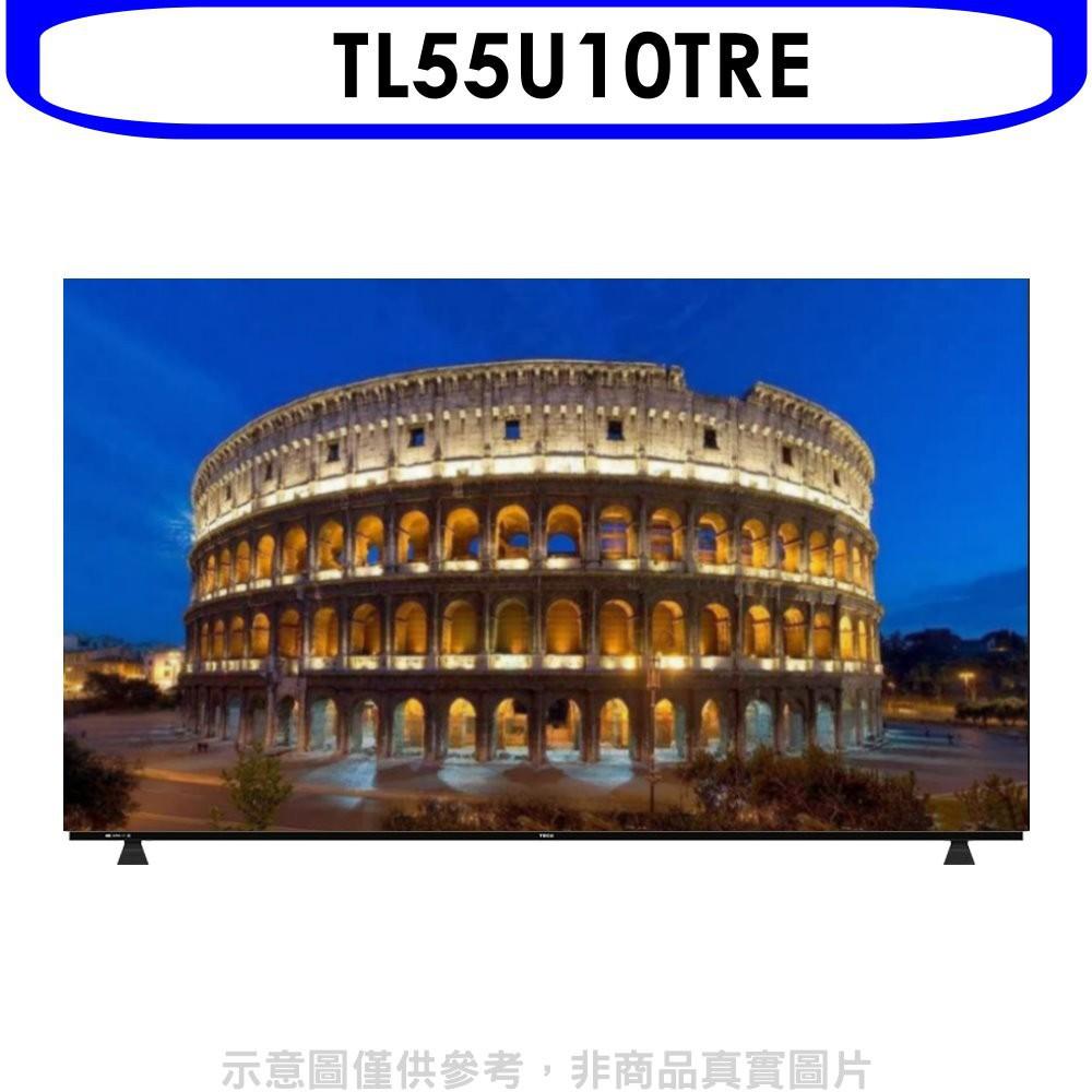 東元【TL55U10TRE】55吋OLED 4K電視 分12期0利率《可議價》