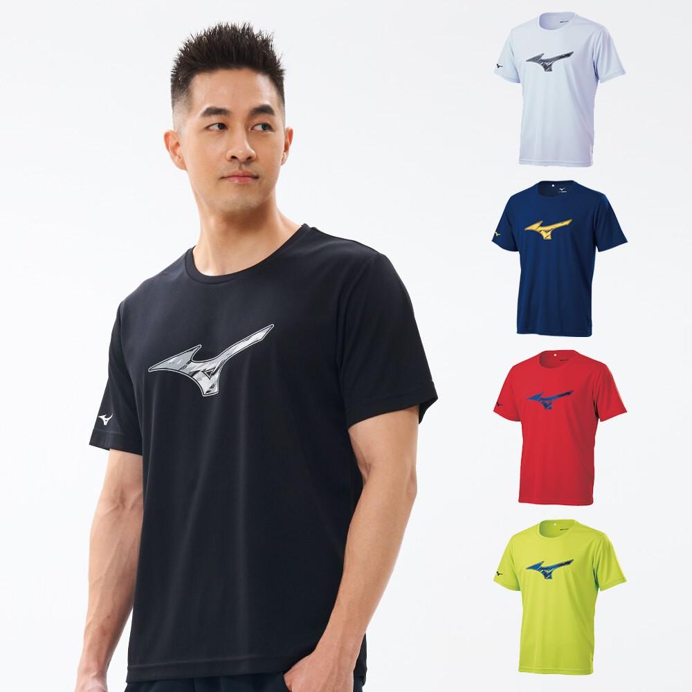 MIZUNO 短袖T恤 運動T恤 運動上衣 成人/兒童可選 吸汗快乾 防曬 32TA1005 21SS 【樂買網】