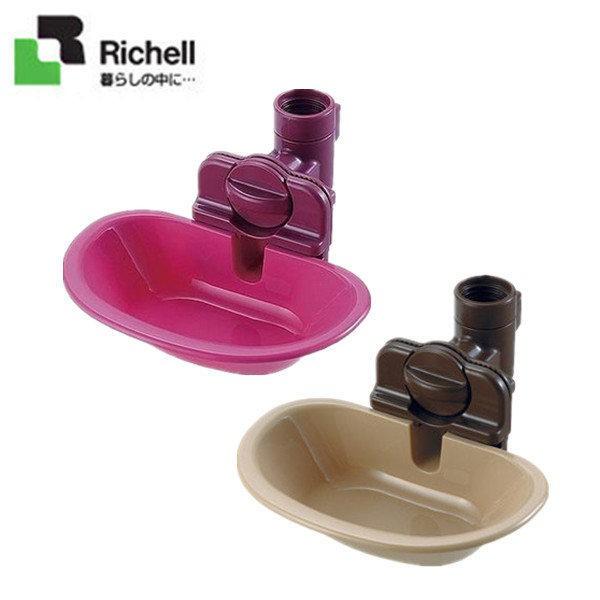 【Richell 利其爾】日本 寵物貓狗 固定式飲水盤飲水器 M號 - 棕色 / 粉色
