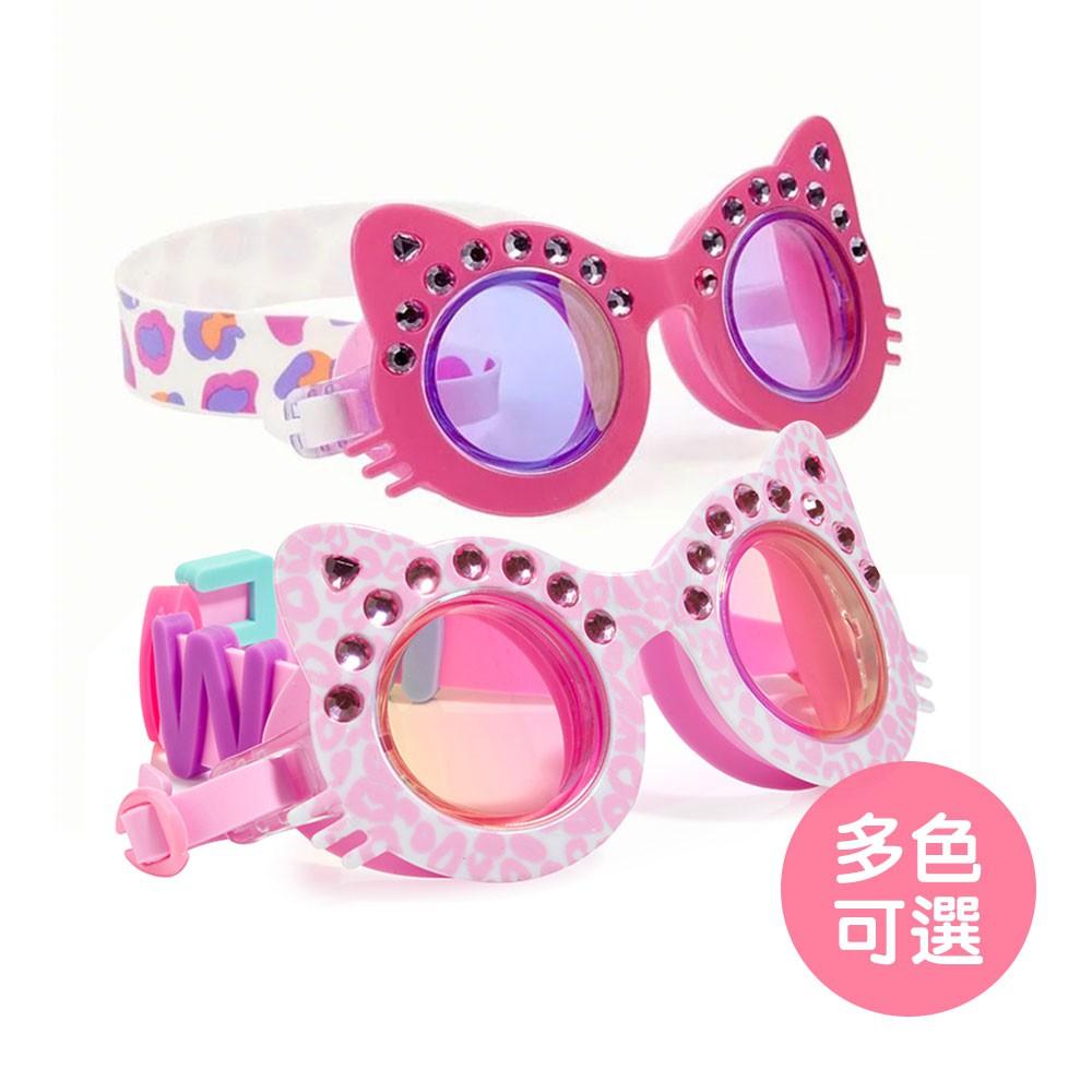 【美國Bling2o】時尚兒童泳鏡-小貓咪鏡框 蛙鏡 游泳配件 造型泳鏡(LAVIDA官方直營)