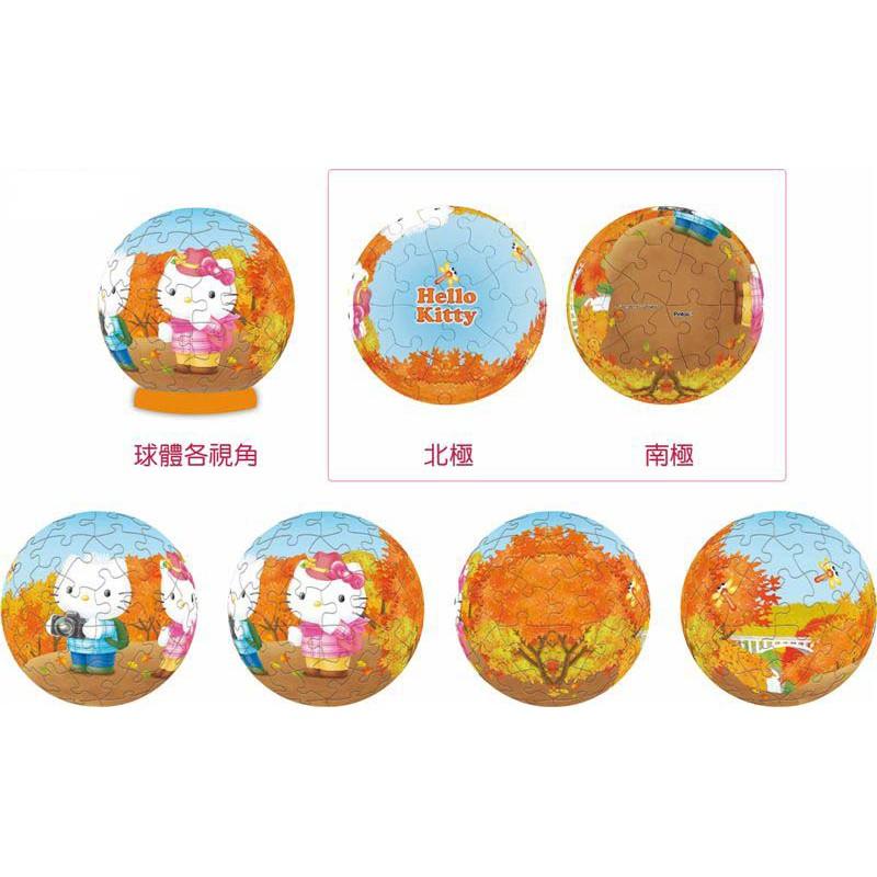 Hello Kitty秋楓之旅球形拼圖3吋60片
