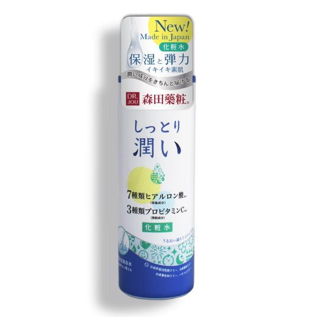 【森田藥粧】潤光肌保濕亮白化妝水170ml